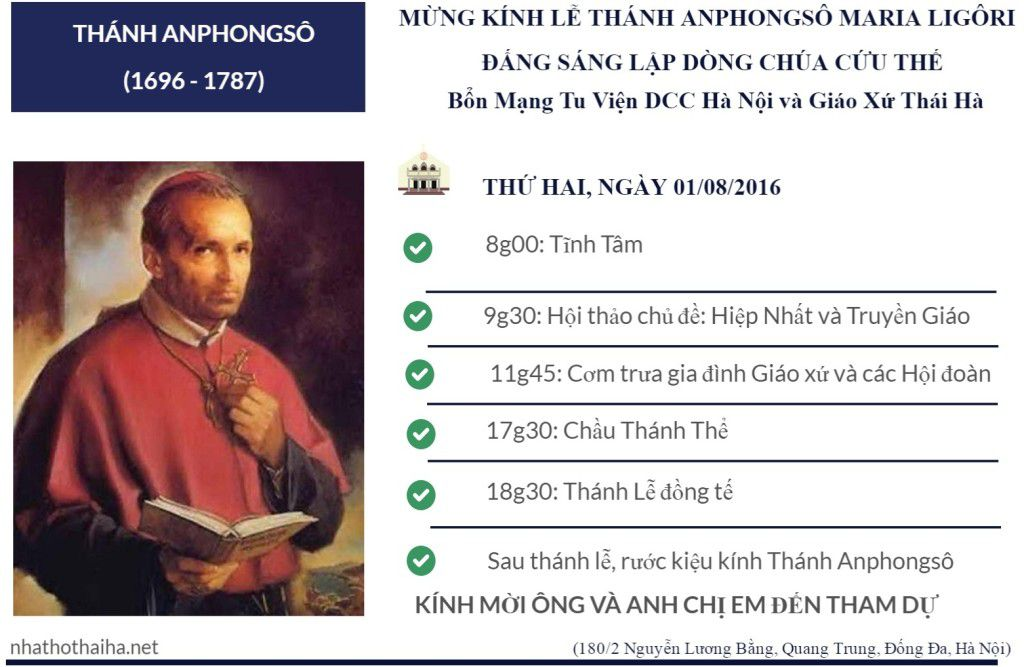 chuong trinhrthanh an