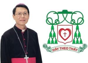 Đức Giám mục Phêro Nguyễn Văn Khảm