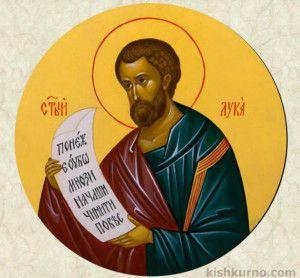 Chân dung thánh Luca qua nét vẽ icon