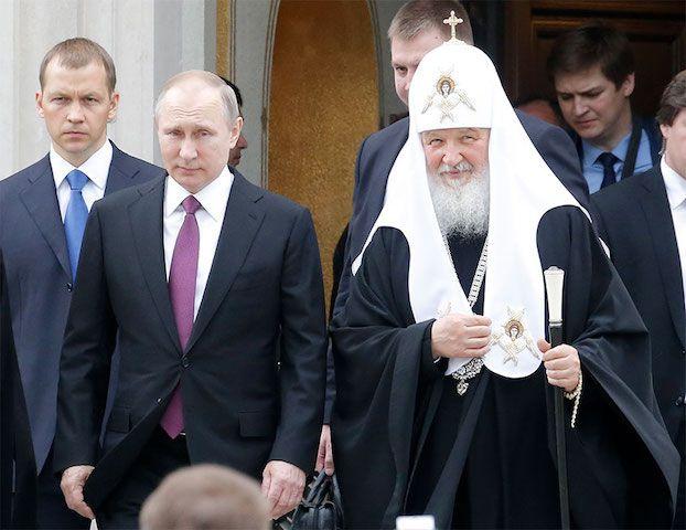 Putin31May2017