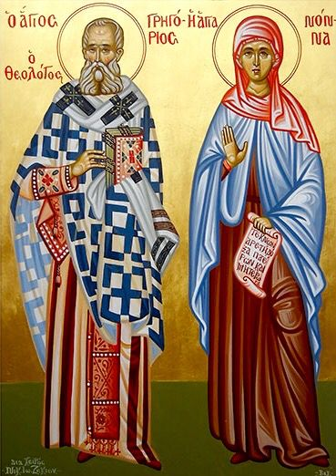 10 cặp đôi là… Thánh, cưới Thánh - Ảnh minh hoạ 2