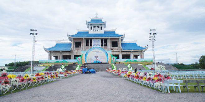 Thư mời tham dự hành hương thường niên La Vang năm 2018