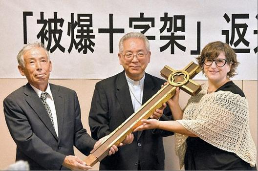 Kết quả hình ảnh cho Thánh giá của Nhà thờ Chính tòa Nagasaki